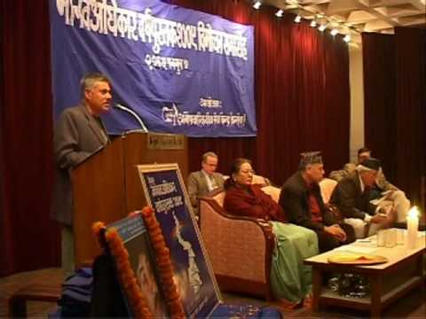 Speech of Sushil Pyakurel part two