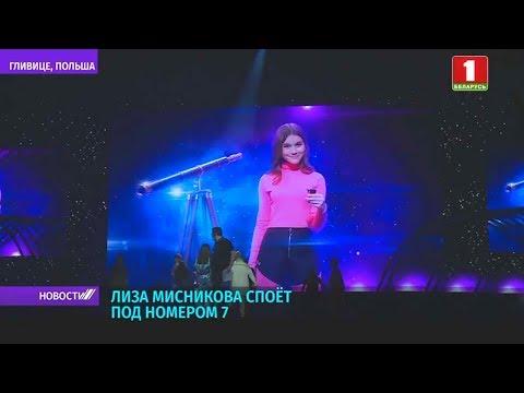 """Детское """"Евровидение-2019"""": как проходит подготовка к прямому эфиру?"""
