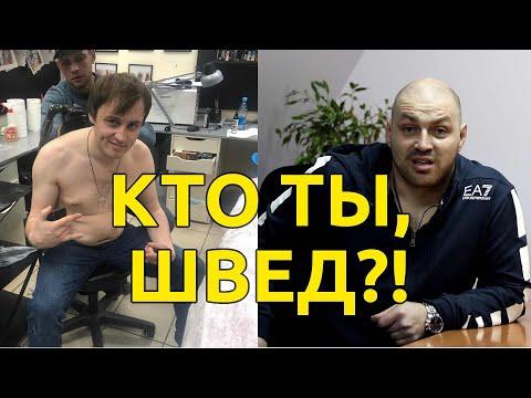 Новогодний монолог. Игорь Швед - пушистый хвост от Иркутска до Москвы.