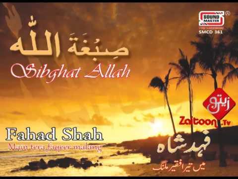 zikr e khuda - Hafiz Fahad Shah