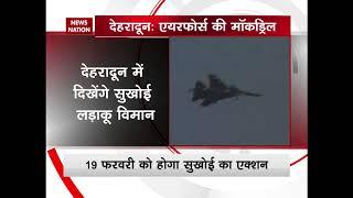 Sukhoi fighter plane to land in Dehradun