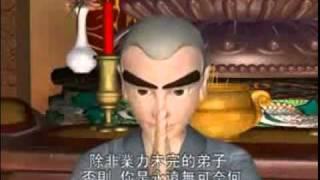 Phim Hong Kong | Phim đại hiếu mục kiền liên bồ tát truyền kỳ | Phim dai hieu muc kien lien bo tat truyen ky