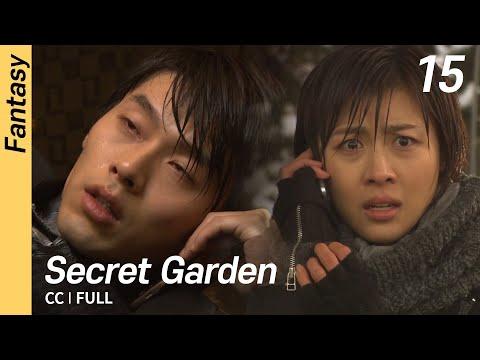 [CC/FULL] Secret Garden EP15 | 시크릿가든