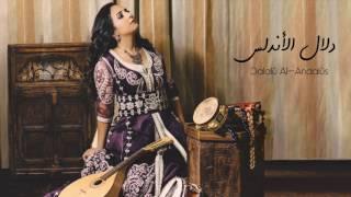 Nabyla Maan-Dalalû Al-Andalûs -- نبيلة معن ـ دلال الأندلس