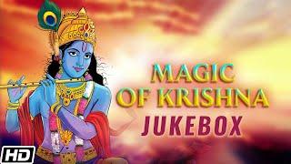 Magic of Krishna - Sacred Chantings of Krishna (Full Album Stream)
