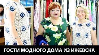 Наша гостья Татьяна из Ижевска на ютуб канале по шитью Модные Практики Разговор о крое и пошиве
