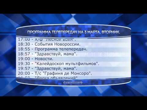 Тайные знаки. Зеркало в доме - правила безопасности. (ТВ3 12.02.2009)