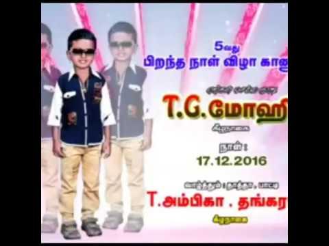 Bhairava full movie HD