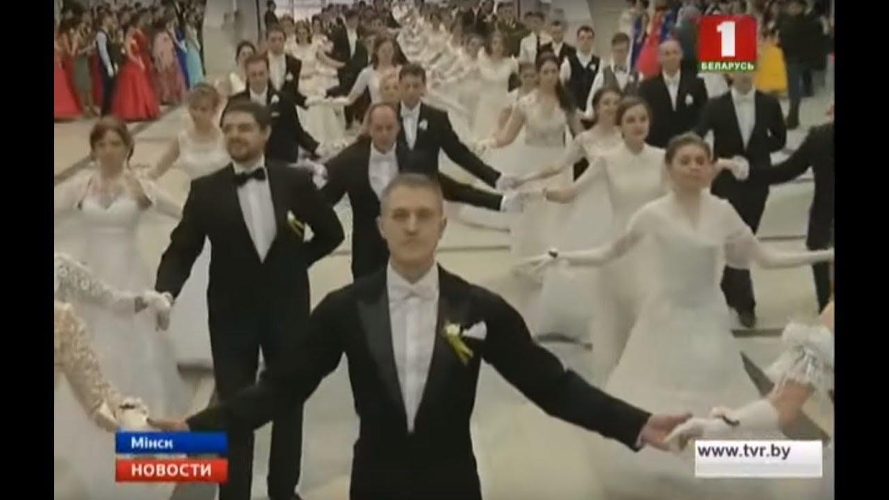 Православные знакомства минск display modes osman знакомства