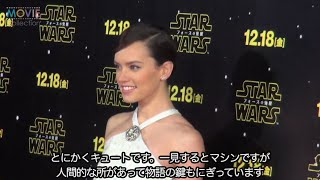 Adam Driver, Daisy Ridley, John Boyega/ Star Wars: Episode VII - The Force Awakens Japan Premire デイジーリドリー水着 検索動画 8