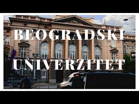 Univerzitet u Beogradu / University of Belgrade