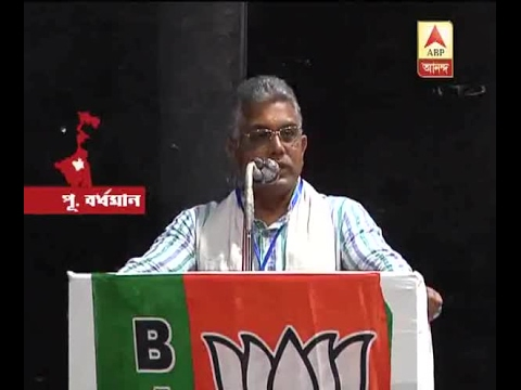 Dilip Ghosh ordered start forming organization for BJP in Bengal