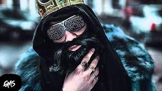 BigRussianBoss - Спайс [ТРЕК]