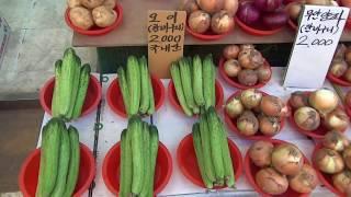 Рынок еды в Сеуле # Корейские продукты