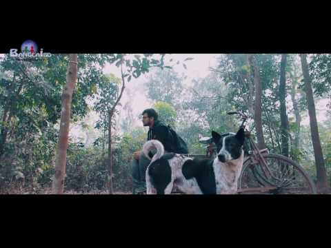 Banglai BD's UpComing Short Film- 2017 | Teaser-01 | Romjan Ali | Suvon Sarkar