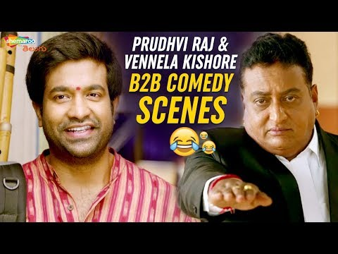 Prudhvi Raj and Vennela Kishore Back to...
