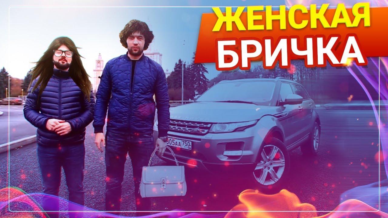 Продажа land rover (ленд ровер) в украине на автобазаре autos: более 1440 объявлений. Вы сможете выгодно продать или купить land rover. Удобный поиск. Range rover sport supercharged 4. 2 бензин 2008 машина в отличном состоянии, гаражное хранение, все то вовремя. 23 000 $ 640 090 грн.