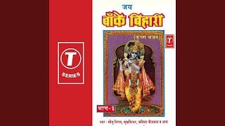 Teri Vrindavan Mein Machi
