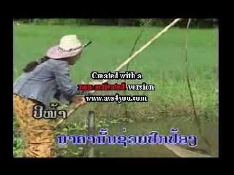 Lao karaoke - Nam Thuam thim pia
