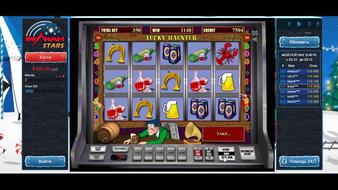 Игровые автоматы в казино Вулкан 24 В онлайн-казино Vulkan 24 доступно свыше слотов от таких провайдеров, как: Novomatic – австрийский концерн, выпускающий эмуляторы с самым разнообразным тематическим оформлением.