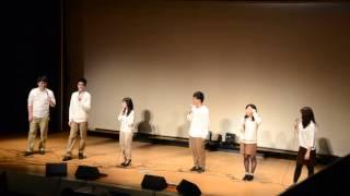 東京経済大学 アカペラサークル beatbaby- 2016春ライブ 大江戸ロケット...