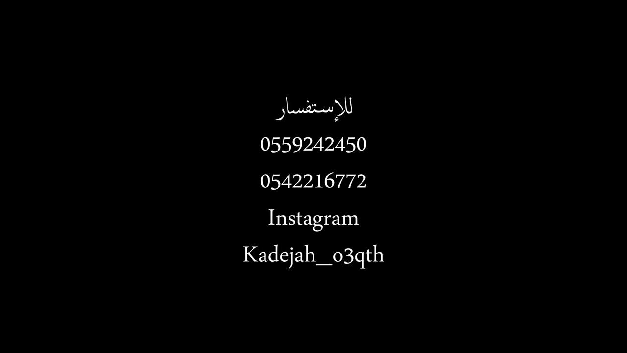 الفنانه خديجه معاذ 2018 _ خنجر يماني _ Artist Khadija Moaz _ knger ymani