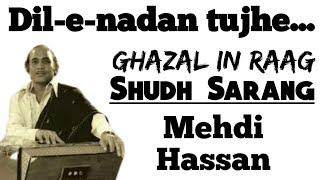 Dil-e-nadan tujhe hua - Mehdi Hassan || Ghazal in Raag Shudh Sarang || Mirza Ghalib