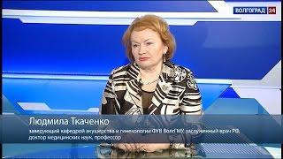 ЭКО. Интервью. Людмила Ткаченко