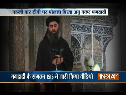 ISIS chief Abu Bakr al-Baghdadi's video released, his first public appearance