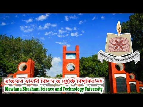 mawlana-bhashani-science-and-technology-university-(mbstu)-|-ranking-|-type-|-area-|-details