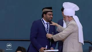 Day 3 - Final Session Academic Prizes - Jalsa Germany 2019