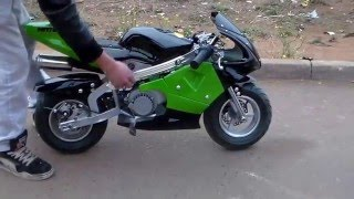 Pocket Bike 49cc Nitro 2 Stroke