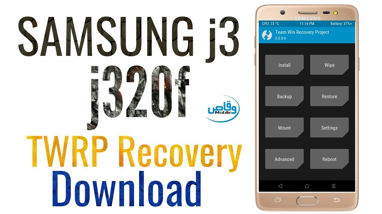 Flash Twrp Recovery on samsung Galaxy j3 j320f by waqas mobile