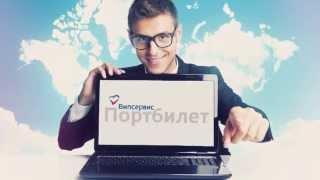 Как зарабатывать 10000 рублей в день на продаже авиабилетов (тренд 2014 года)