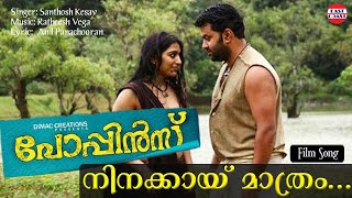 Ninakkai Mathram - Poppins Malayalam Movie Official Song