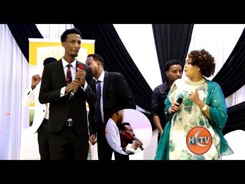 AARSHE & AMINA AFRIK   HAY CIDLAYN  (OFFICIAL VIDEO ) 2019 HCTV HD thumbnail