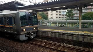 [運用差し換え]207系H14編成普通高槻行き 伊丹駅発車