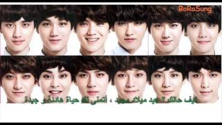 EXO - The first snow (chinese version) {arabic subs}