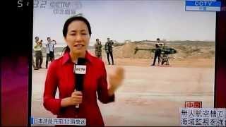 中国は沖縄の尖閣諸島を常時監視するため、無人探査機を開発しました。...
