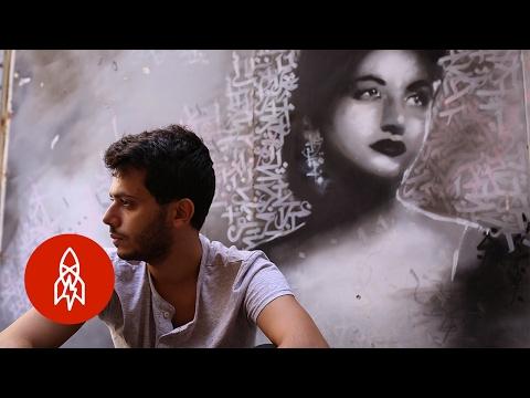 The Artist Tagging Lebanon