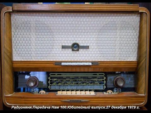 радионяня веселые уроки слушать онлайн
