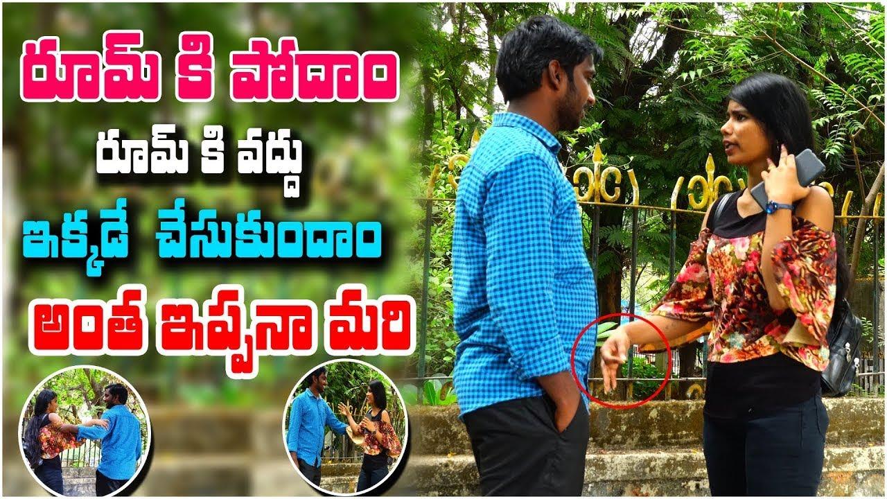 Extreme Love proposing prank on A Boy | Prank Gone Very Crezy || Love Proposing Prank Telugu