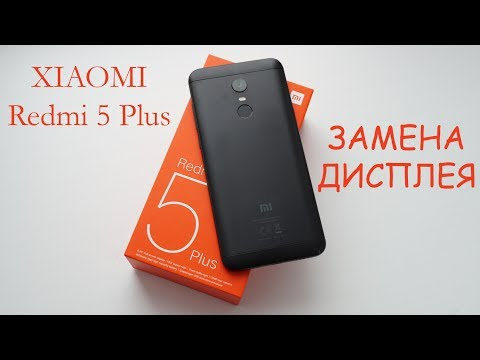 Замена дисплея Xiaomi Redmi 5 Plus \ Replacement Lcd Xiaomi Redmi 5 Plus