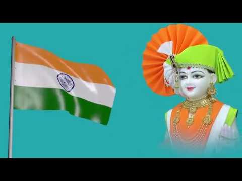 Indian National Anthem - Jan Gan Man Adhinayak Jai Hai Full Song