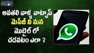 How To Read Whatsapp Messages With Out Using QR Code || Telugu Tech Guru