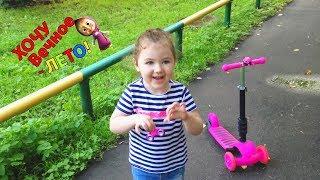 Самые летние моменты Смешные приколы с детьми Ребенок 2-3 года