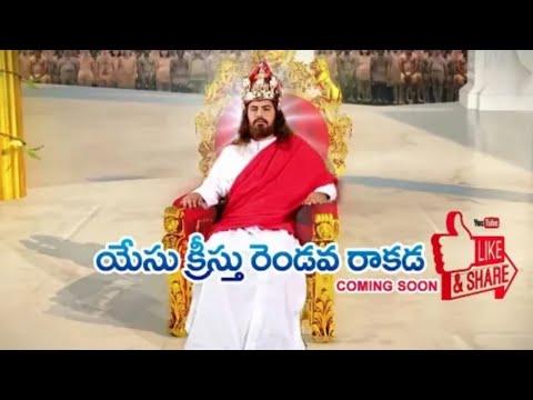 Paraloka rajyam