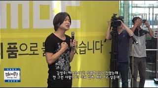 주진우 기자, 김성주 아나운서 공개 비난 이유