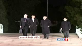 Obama in China - NEWS 7 TAMIL