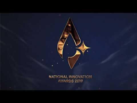 """เอ็นไอเอปรับโฉม """"รางวัลนวัตกรรมแห่งชาติ"""" พร้อมเปิดตัวโลโก้ใหม่ ชวนผู้สนใจส่งผลงานเข้าร่วมประกวดรางวัลนวัตกรรมทรงเกียรติสูงสุดของประเทศไทย"""